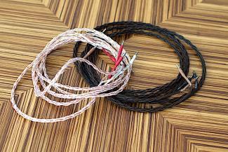 Kimber Kable 8PR & Kimber Kable 4TC